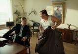 Кадр с фильма Бабло торрент 07235 люди 0