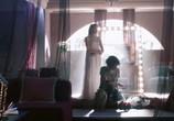 Кадр с фильма Дама Пик торрент 036018 люди 0