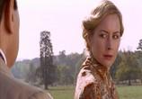 Кадр с фильма Пуаро Агаты Кристи торрент 04254 любовник 0