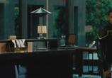 Кадр с фильма Хэнкок торрент 0920 любовник 0