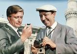 Сцена с фильма Бриллиантовая блат (1969)