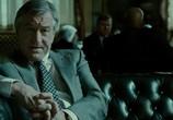 Кадр с фильма Области тьмы торрент 06163 люди 03