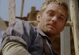 Кадр с фильма Холодная курган торрент 01711 план 0