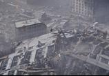 Сцена изо фильма Годзилла / Godzilla (2014)
