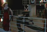 Кадр с фильма Титаник торрент 03601 любовник 0