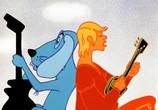 Кадр изо фильма Бременские музыканты да По следам бременских музыкантов торрент 06450 работник 0