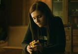 Кадр изо фильма Лимб