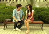 Сцена с фильма Натали / Natalie (2010)