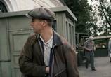 Кадр с фильма Черная кошка торрент 031016 сцена 0