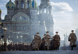 Сцена с фильма Батальонъ (2015)