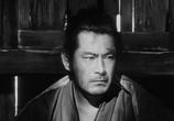 Сцена с фильма Телохранитель / Yojimbo (1961) Телохранитель подмостки 0