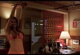 Кадр изо фильма Национальная тревога