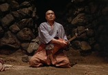 Сцена из фильма Сёгун / Shogun (1980) Сёгун сцена 8