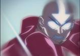Кадр с фильма Аватар: Легенда об Аанге (Последний Маг Воздуха) торрент 07340 сцена 0