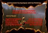 Кадр с фильма Орда торрент 09756 план 0