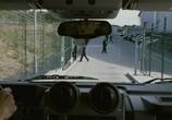 Кадр с фильма Громобой торрент 066353 любовник 0