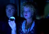 Сцена из фильма Пан или пропал (2003)