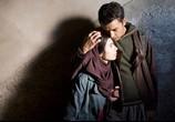 Сцена изо фильма Версия / Rendition (2007) Версия