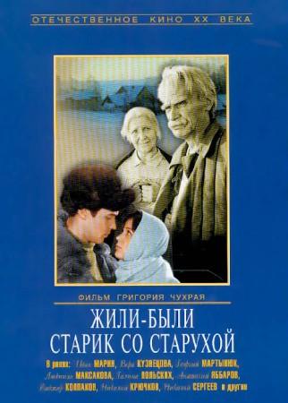 Фильмы для взрослых старухи фото 313-762