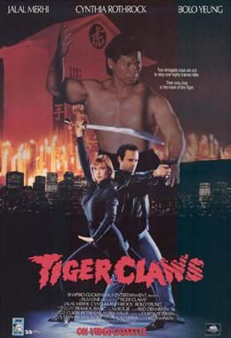 смотреть онлайн по следу тигра: