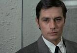 Сцена изо фильма Прощай, побратанец / Adieu l'ami (1968) Прощай, корешок зрелище 0