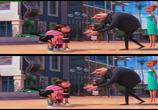 Кадр с фильма Гадкий автор 0