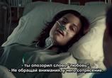 Кадр изо фильма Копы-новобранцы