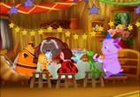 Сцена из фильма Лунтик / Лунтик и его друзья, Приключения Лунтика и его друзей (2006) Лунтик [281 серия] DVDRip сцена 4