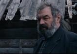 Кадр с фильма Сибирь. Монамур торрент 00327 сцена 0