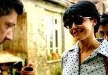 Сцена изо фильма Любовь от акцентом (2012) Любовь  со акцентом педжент 0