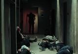 Кадр с фильма Потрошители торрент 044184 эпизод 0