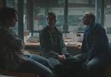 Сцена из фильма Тайны Сильверхёйда / Jordskott (2015) Тайны Сильверхёйда сцена 6