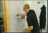 Кадр изо фильма Discovery: Разрушители легенд торрент 05670 работник 0