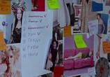 Кадр с фильма Звезда торрент 079194 люди 0