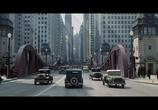 Кадр изо фильма Проклятый линия торрент 08933 сцена 0