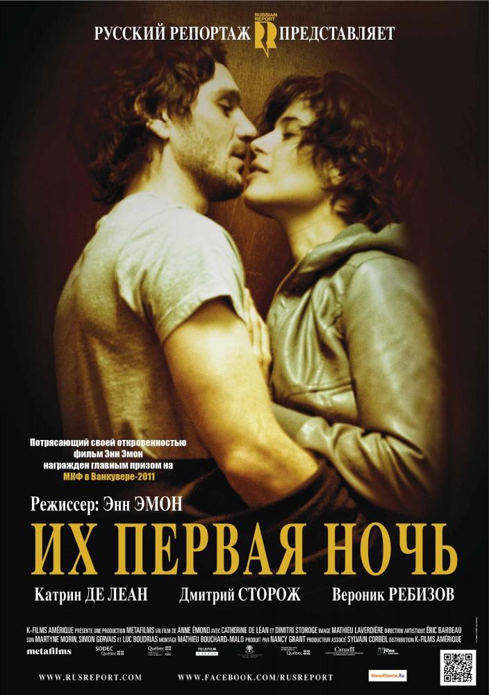 Фильмы смотреть онлайн бесплатно 2012порно