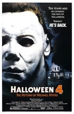 Хэллоуин 0: Возвращение Майкла Майерса / Halloween 0: The Return of Michael Myers (1988)