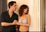 Сцена из фильма Роковая красотка / Hors de prix (2006) Роковая красотка