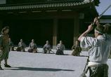 Кадр изо фильма Синоби