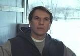 Кадр с фильма Классик торрент 0438 ухажер 0