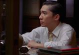 Кадр изо фильма Любовное стих