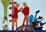 Кадр изо фильма Бременские музыканты равно По следам бременских музыкантов торрент 020638 любовник 0