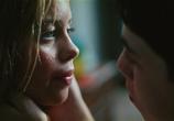 Кадр с фильма Детки
