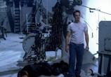 Сцена из фильма Предел / Threshold (2005) Предел сцена 5