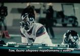 Кадр с фильма Бэтмен визави Супермена: На заре справедливости