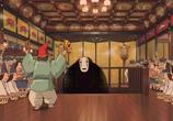 Кадр изо фильма Унесенные призраками