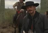 Сцена с фильма Тумстоун: Легенда дикого Запада / Tombstone (1993) Тумстоун театр 0