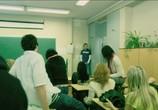 Кадр изо фильма Класс торрент 002179 работник 0