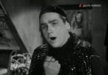 Кадр изо фильма Мистер Икс торрент 050814 любовник 0
