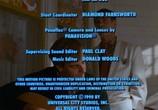 Кадр изо фильма Квантовый гап торрент 015620 эпизод 0